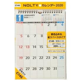 C145 NOLTYカレンダー壁掛け45 2020年1月始まり ([カレンダー])