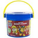 Nickelodeon Paw Patrol: My Little Bucket of Books NICKELODEON PAW PATROL [ Veronica Wagner ]