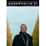 STEPPIN'OUT!!(volume 10) 佐野元春