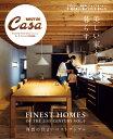Casa BRUTUS特別編集 美しい家と暮らす。 [ マガジンハウス ]