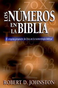 Number_in_the_Bible