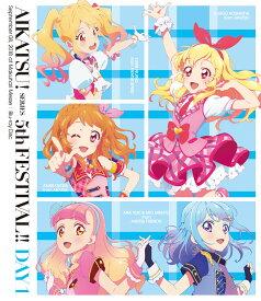 アイカツ!シリーズ 5thフェスティバル!! Day1【Blu-ray】 [ (V.A.) ]