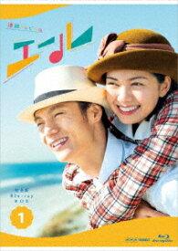 連続テレビ小説 エール 完全版 Blu-ray BOX1【Blu-ray】 [ 窪田正孝 ]