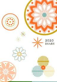 韓国語が上達する手帳(2020年度版) [ HANA韓国語教育研究会 ]