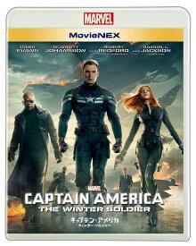 キャプテン・アメリカ/ウィンター・ソルジャー MovieNEX(期間限定仕様 アウターケース付き)【Blu-ray】 [ クリス・エヴァンス ]