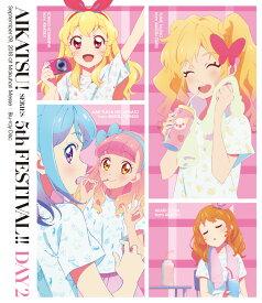 アイカツ!シリーズ 5thフェスティバル!! Day2【Blu-ray】 [ (V.A.) ]