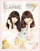 LARME(004)