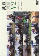 G1全勝利記録 V2(1994〜1999) ターフのヒーロー10