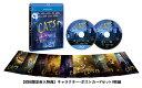 キャッツ ブルーレイ+DVD【Blu-ray】 [ フランチェスカ・ヘイワード ]