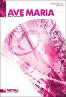 【輸入楽譜】カッチーニ, Giulio: アヴェ・マリア/2部合唱とピアノ用編曲/Wikeley編