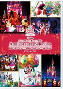東京ディズニーリゾート 35周年 アニバーサリー・セレクション -スペシャルイベントー