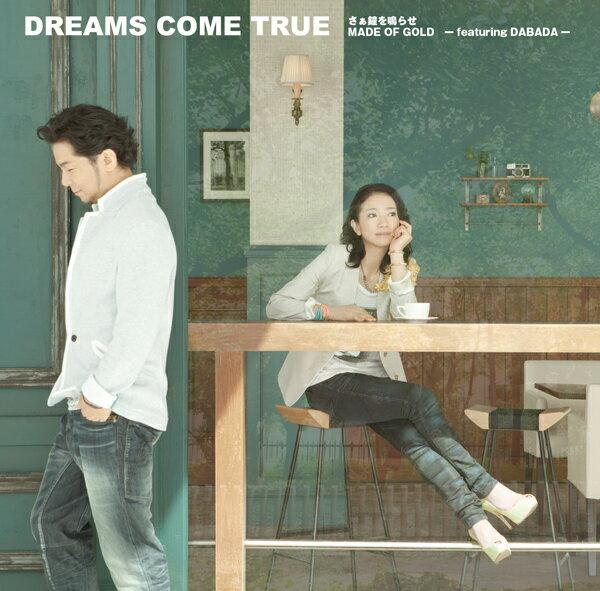 さぁ鐘を鳴らせ/ MADE OF GOLD -featuring DABADA- [ DREAMS COME TRUE ]