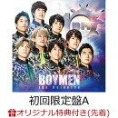 【楽天ブックス限定先着特典】BOYMEN the Universe (初回限定盤A CD+Blu-ray)(トレーディングカード)