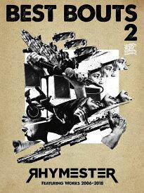 ベストバウト2006-18 (初回限定盤B CD+DVD) [ RHYMESTER ]