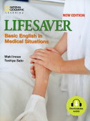 LIFESAVER-Basic English in Medical SituaNEW EDIT