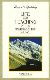 Life and Teaching of the Masters of the Far East LIFE & TEACHING OF THE MAST V4 (Life & Teaching of the Masters of the Far East) [ Baird T. Spalding ]