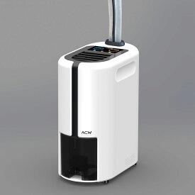 トイレ用エアコン(ACW-TA-02)