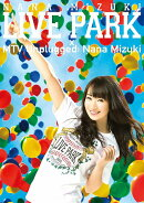 【予約】NANA MIZUKI LIVE PARK × MTV Unplugged: Nana Mizuki