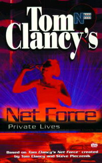 NET_FORCE_YA_#9:PRIVATE_LIVES