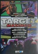 Target maximum