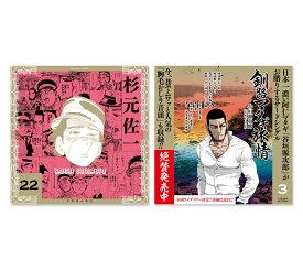 「ゴールデンカムイ」コミックカレンダー(2020) ([カレンダー])