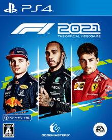 F1 2021 PS4版
