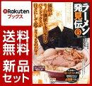 ラーメン発見伝(新装) 1-8巻セット