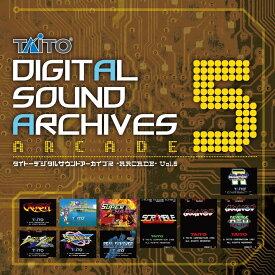 タイトーデジタルサウンドアーカイブス -ARCADE- Vol.5 [ (ゲーム・ミュージック) ]