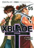 XBLADE + -CROSS-(5)