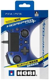ホリパッドFPSプラス for PS4 ブルー