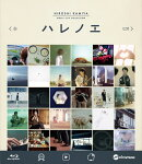 神谷浩史 MUSIC CLIP COLLECTION Blu-ray Disc【Blu-ray】