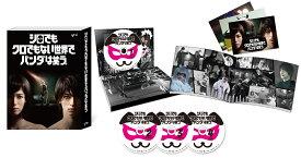 シロでもクロでもない世界で、パンダは笑う。 Blu-ray BOX【Blu-ray】 [ 清野菜名 ]