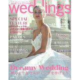MARTHA STEWART weddings JAPAN(ISSUE No.5) (NEKO MOOK)