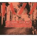 アイ・ラヴ ジャズ スタンダード〜「愛する貴方と永遠のスタンダード」