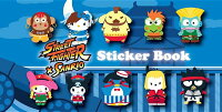 StreetFighterXSanrioStickerBook[VizMedia]