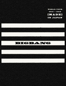 BIGBANG WORLD TOUR 2015〜2016 [MADE]IN JAPAN【初回生産限定盤】 [ BIGBANG ]