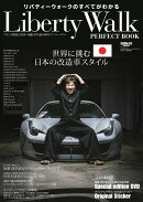 Liberty Walk PERFECT BOOK