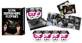 シロでもクロでもない世界で、パンダは笑う。 DVD-BOX [ 清野菜名 ]