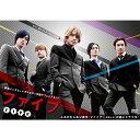 ファイブ DVD-BOX [ 佐藤流司 ]