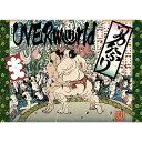 UVERworld KING'S PARADE at Yokohama Arena 【初回生産限定盤】 【Blu-ray】 [ UVERworld ]