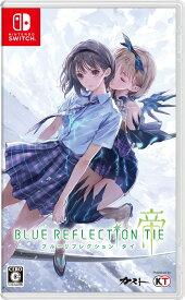 【特典】BLUE REFLECTION TIE/帝 Switch版(【早期購入同梱特典】愛央コスチューム「真夏のビキニ」ダウンロードシリアル+【パッケージ版封入特典】「ねこみみカチューシャ」ダウンロードシリアル)