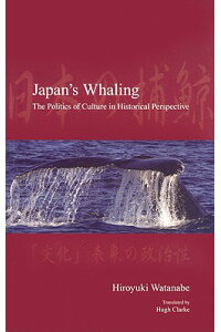 Japan's_Whaling:_The_Politics