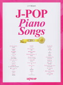J-POP Piano Songs新定番