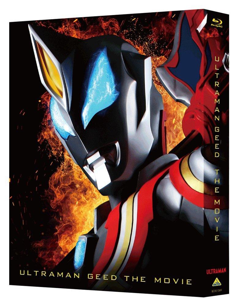 劇場版ウルトラマンジード つなぐぜ!願い!!(特装限定版)【Blu-ray】 [ 濱田龍臣 ]