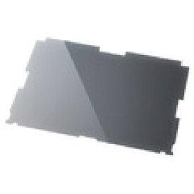 液晶保護フィルター/覗き見防止/レッツノート対応/12.0インチ