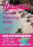 【予約】Hawaii Perfect Planning Book