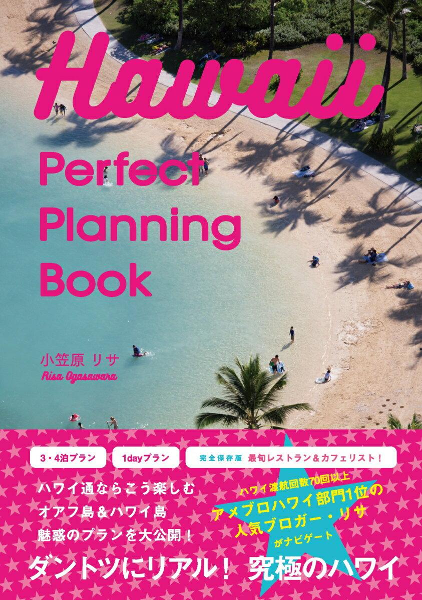 Hawaii Perfect Planning Book [ 小笠原リサ ]