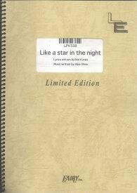 LPV338 Like a star in the night/倉木麻衣