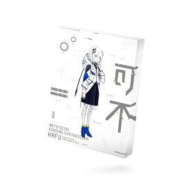 音楽的同位体 可不 (KAFU) スターターパッケージ