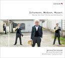 【輸入盤】4本のホルン管弦楽のための作品集(L.モーツァルト、シューマン、マドセン) ジャーマン・ホルン・サウ…
